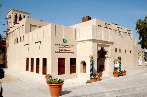 Sheikh Mohammed Centre