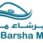 Al-Barsha-Mall