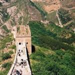 G4G - Wild Wall Challenge - Cycling & Hiking - May 2012 - China (2)