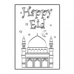 happy_eid_card