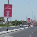 Al Sufouh Road