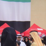 HH Sheikh Mohammed Ruler of Dubai on National Day