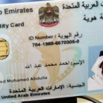 emirates-identity-card