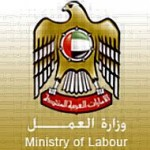 Ministry-of-Labour-emiratis