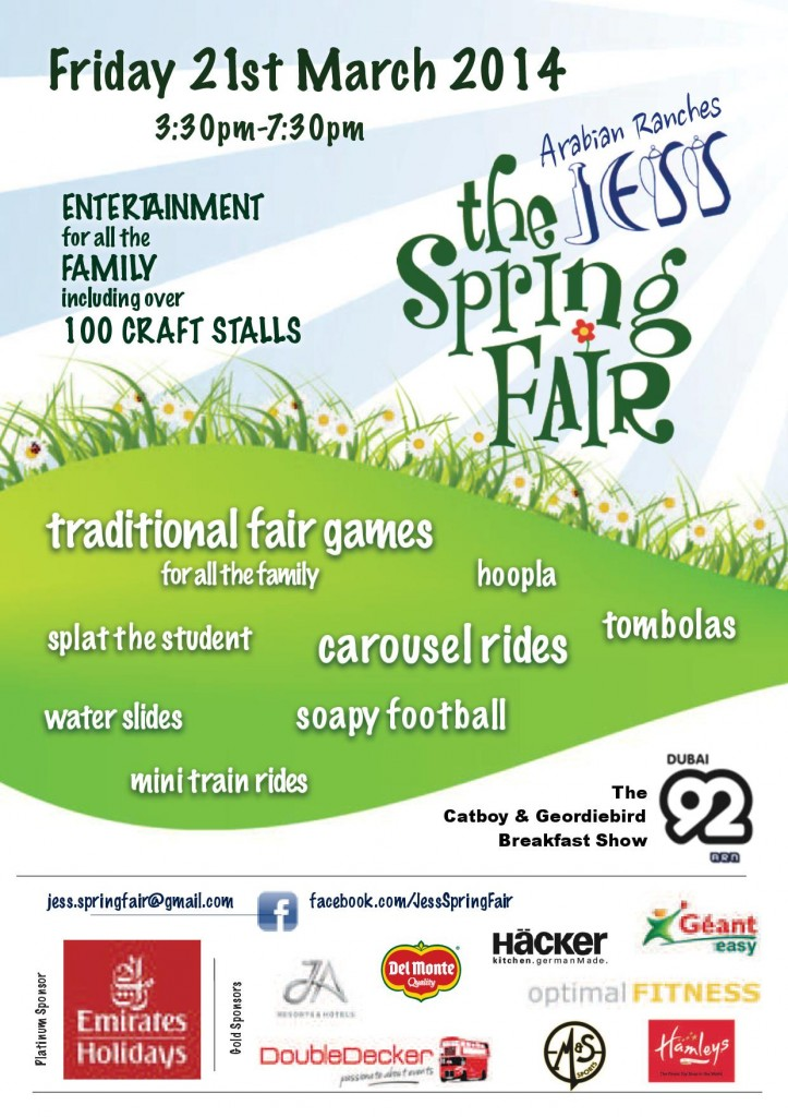 Spring+Fair+Latest+(1)