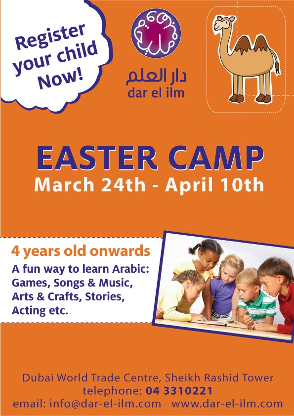 dar-el-ilm-easter-camp