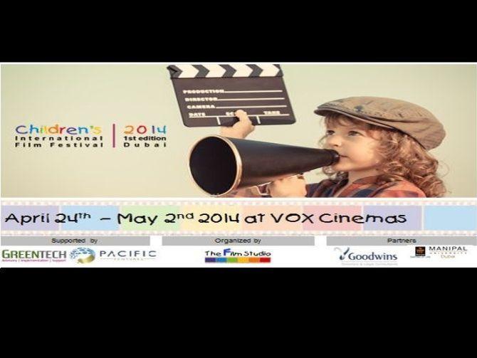 20140224_Childrens-International-Film-Festival