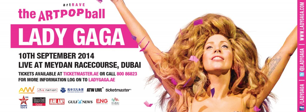 Lady_Gaga-In_dubai