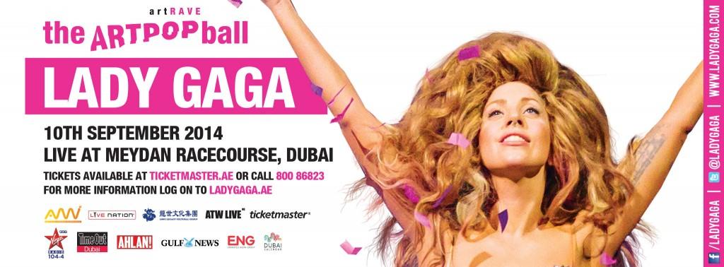 Lady_Gaga-In_dubai