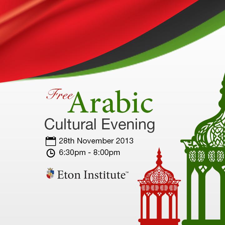 Arabic Cultural Evening-1