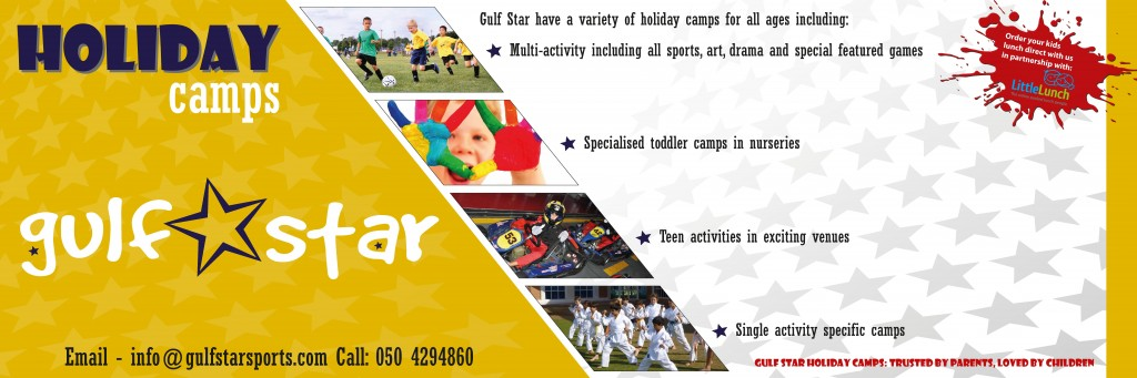 Gulf-Star-Holiday-Camp-Banner