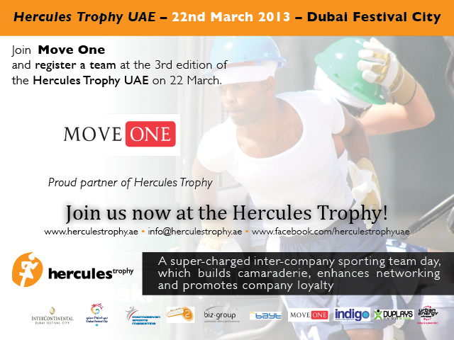 hercules trophy invite
