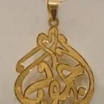 arabic-jewellery