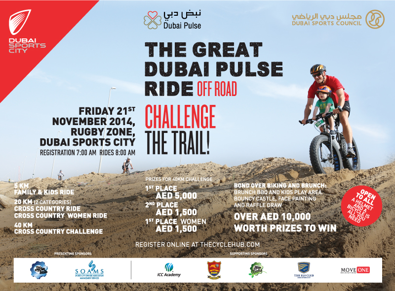 DubaiPulse-Family-eMailer