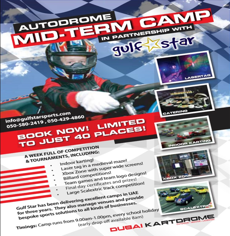 Camps - Autodrome Mid Term