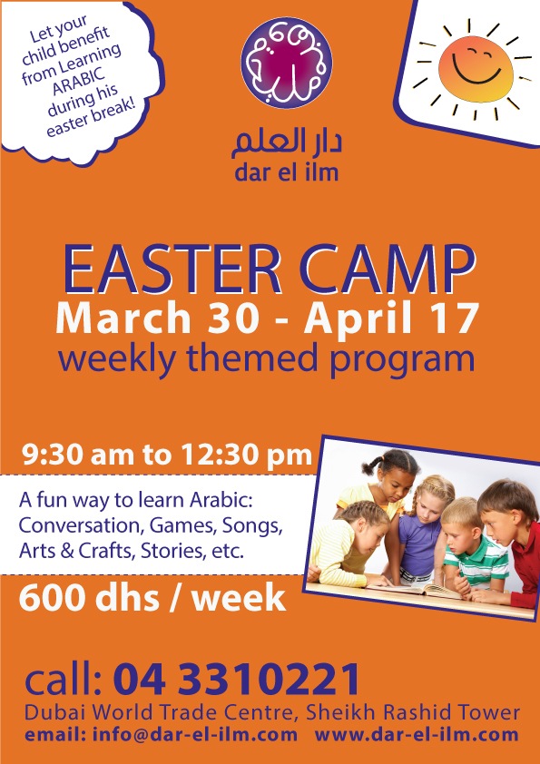 Easter-camp-DEI-2014