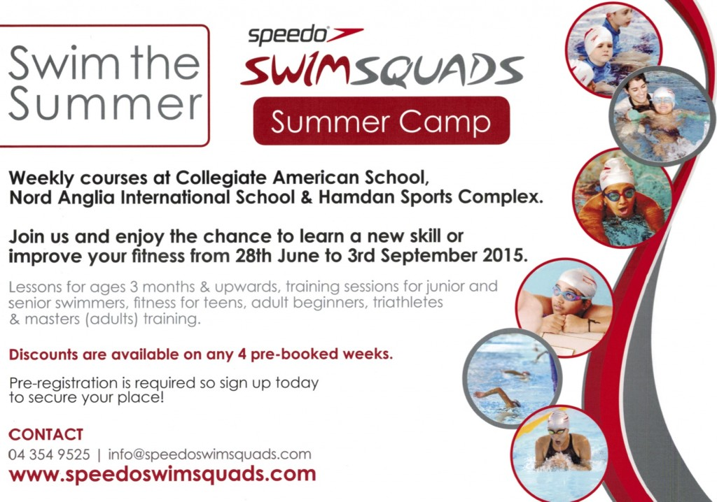 SwimSquads - Summer Camp Form 2015(2)