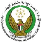 GDRFA-Dubai