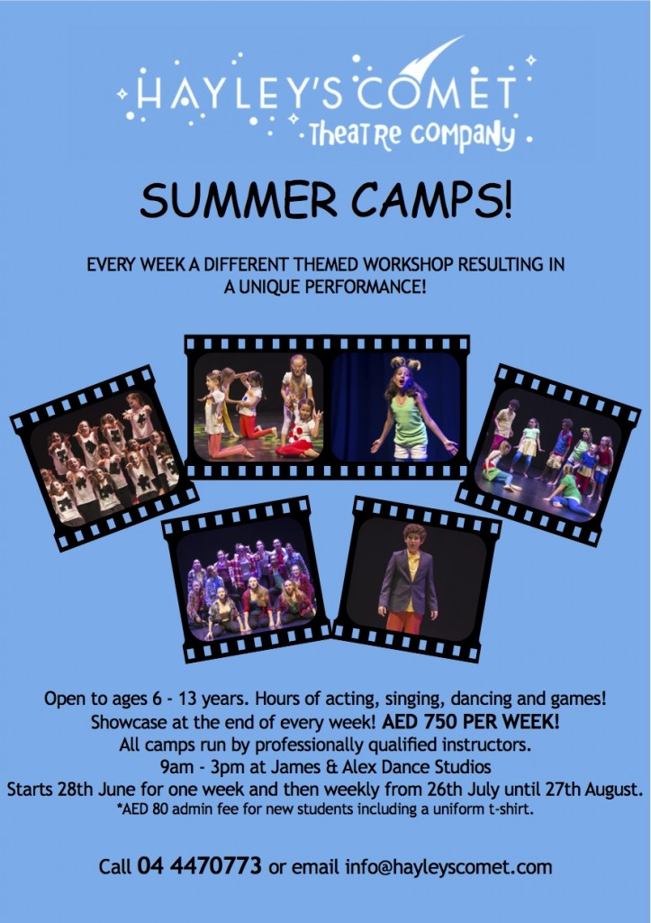 2015 Hayleys Comet SUMMER CAMP flyer