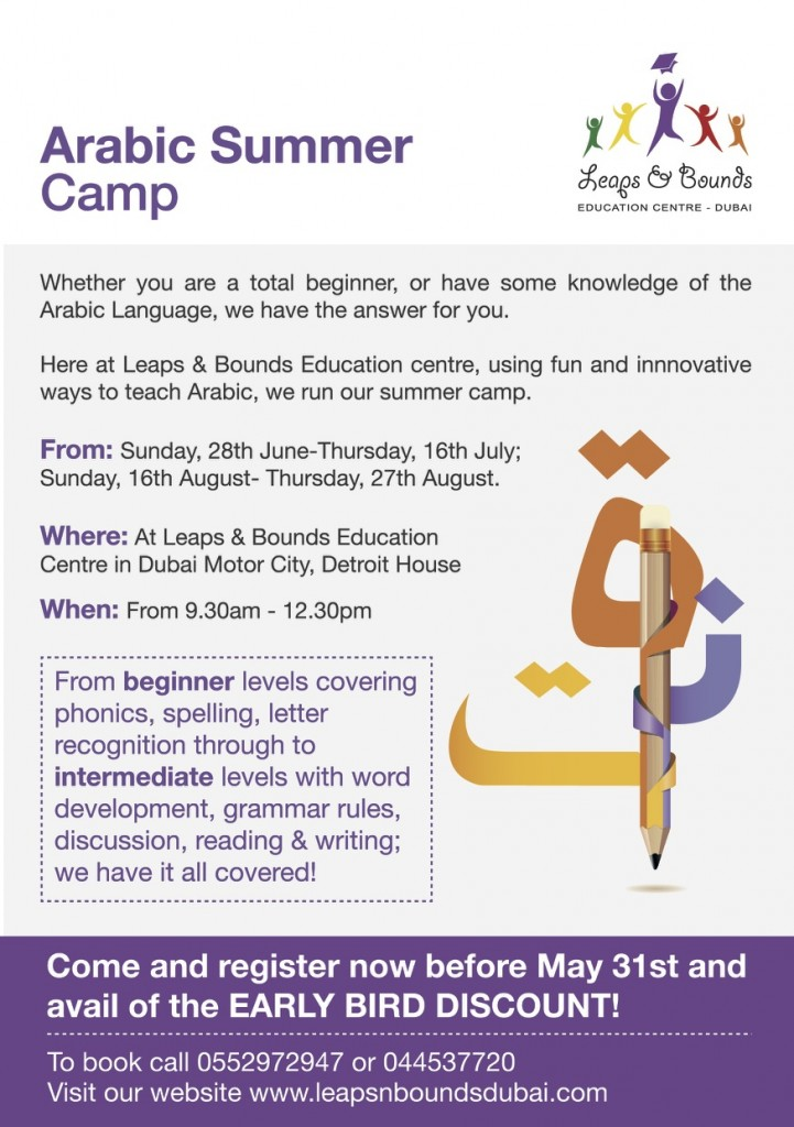 Arabic camp summer 2015