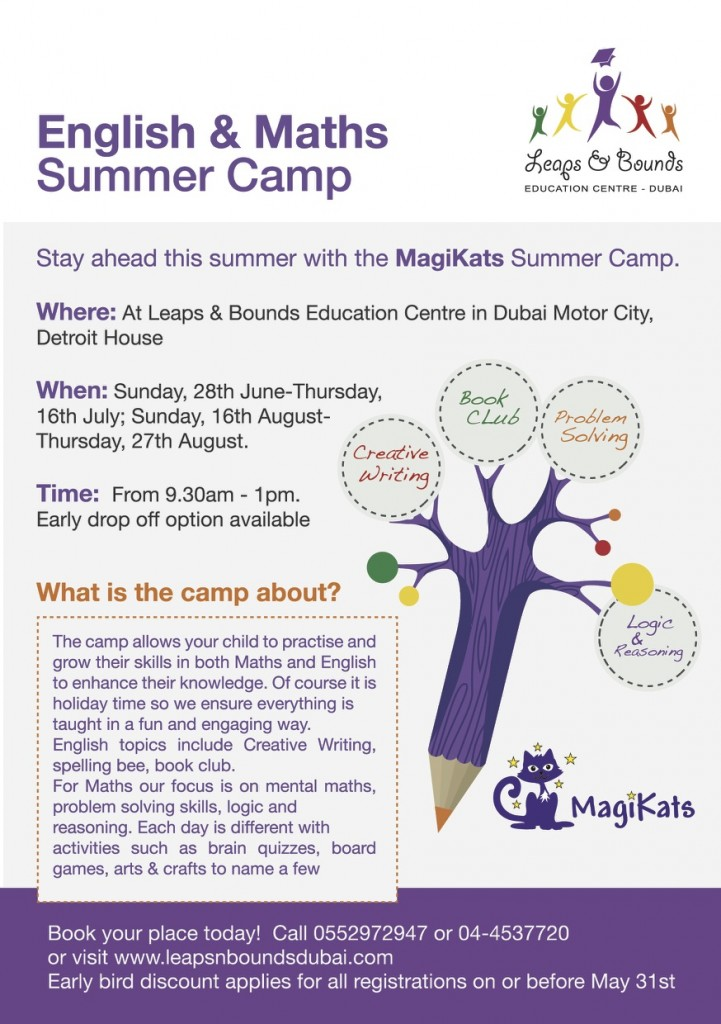 EnglishMath summer camp 2015