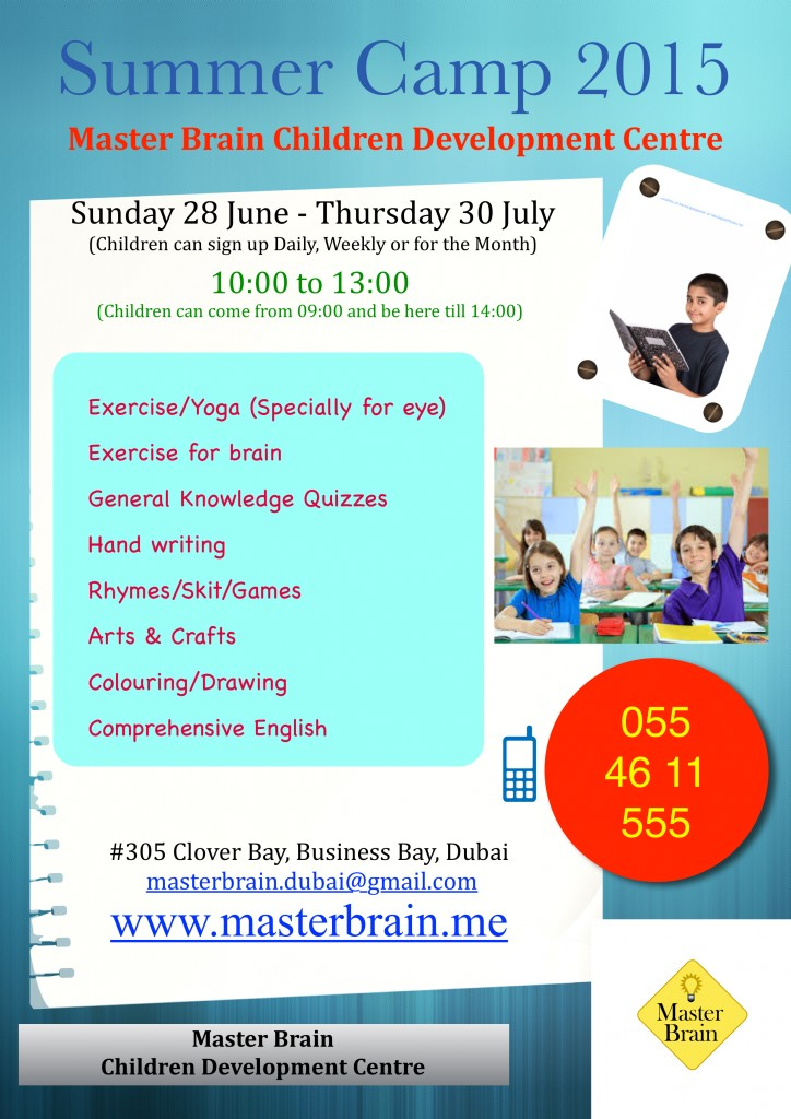 Master brain summer camp 04