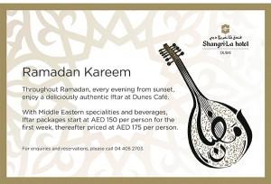 Ramadan Shangri-la 2015
