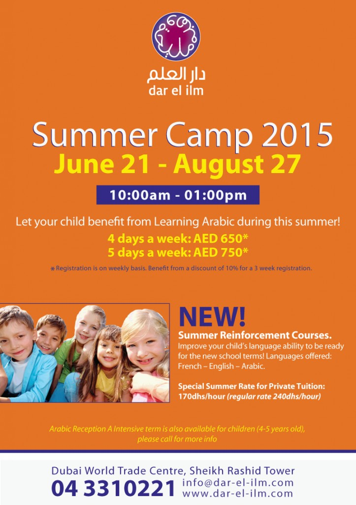 SUMMER-CAMP-FLYER-2015