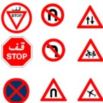 traffic-signs-dubai-150x150