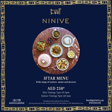 Ninive-Emirates Tower